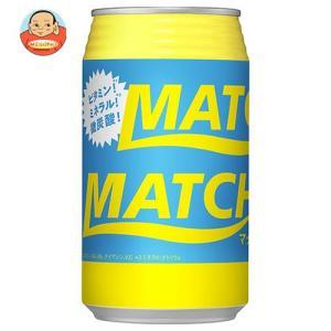 大塚食品 MATCH(マッチ) 350ml缶×24本入|misono-support