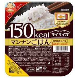 大塚食品 マイサイズ マンナンごはん 140g...の関連商品5