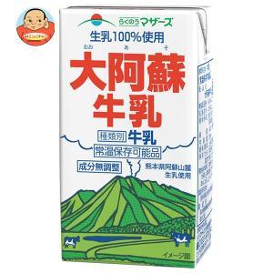 らくのうマザーズ 大阿蘇牛乳 250ml紙パック×24本入|misono-support