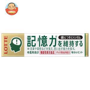 ロッテ 歯につきにくいガム板 記憶力を維持するタイプ 9枚×15個入|misono-support