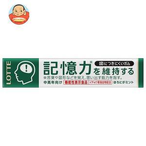 ロッテ 歯につきにくいガム粒 記憶力を維持するタイプ【機能性表示食品】 14粒×20個入|misono-support