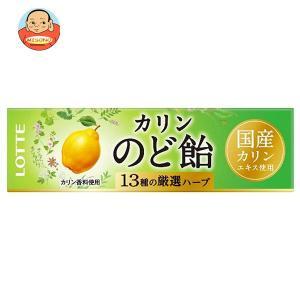 ロッテ のど飴 11粒×10個入