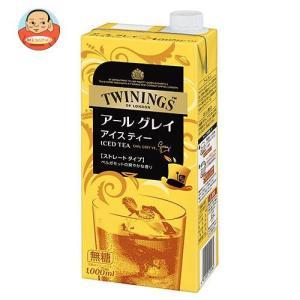 片岡物産 トワイニング アイスティー アールグレイ(無糖) 1000ml紙パック×6本入 misono-support