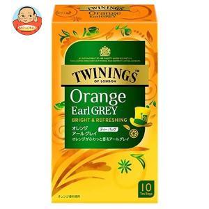 片岡物産 トワイニング オレンジアールグレイ 2g×10袋×...