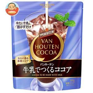 片岡物産 バンホーテン 牛乳でつくるココア 200g×12袋入|misono-support