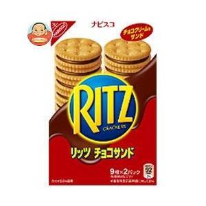 モンデリーズ・ジャパン RITZ(リッツ)チョコ サンド 9枚×2P×10個入