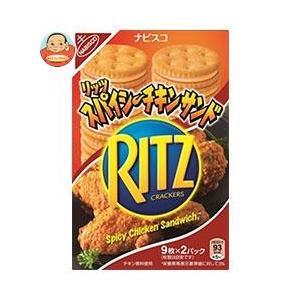 モンデリーズ・ジャパン RITZ(リッツ) スパイシーチキンサンド 9枚×2P×10箱入