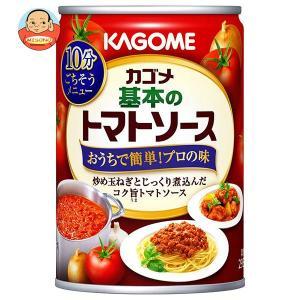 カゴメ 基本のトマトソース 295g缶×12個入|misono-support