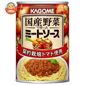 カゴメ 国産野菜で作ったミートソース 295g缶×24個入|misono-support