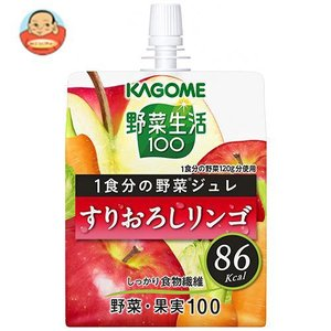 カゴメ 野菜生活100 1食分の野菜ジュレ す...の関連商品4