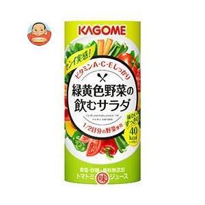 カゴメ 緑黄色野菜の飲むサラダ 195g紙パック×15本入