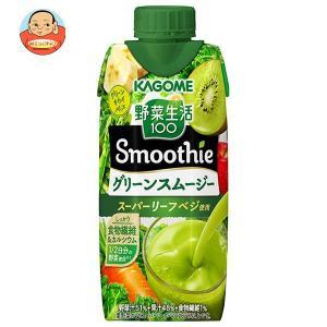 カゴメ 野菜生活100 Smoothie...