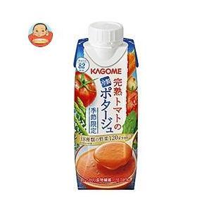カゴメ 完熟トマトの冷製ポタージュ 250g紙パック×12本入|misono-support