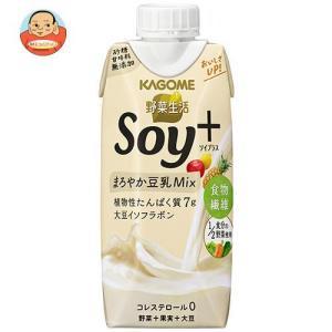 カゴメ 野菜生活 Soy+(ソイプラス) まろやか豆乳Mix 330ml紙パック×12本入 味園サポート PayPayモール店