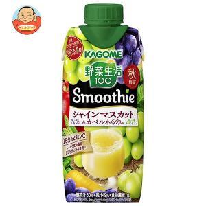 カゴメ 野菜生活100 Smoothie(スムージー) シャインマスカット&シャルドネMix 330...