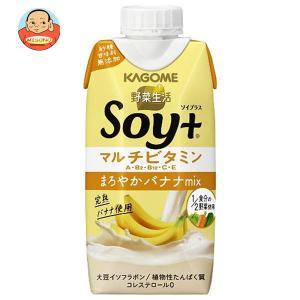 カゴメ 野菜生活 Soy+(ソイプラス) 豆乳バナナMix 330ml紙パック×12本入 味園サポート PayPayモール店