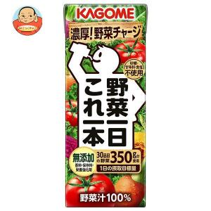 カゴメ 野菜一日これ一本 200ml紙パック×24本入