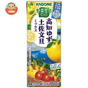 カゴメ 野菜生活100 土佐文旦&ゆずミックス 200ml紙パック×24本入