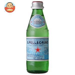 サンペレグリノ 250ml瓶×24本入...