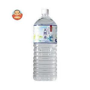 富永貿易 神戸居留地 うららか天然水 2Lペットボトル×6本...