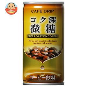 富永貿易 カフェドリップ コク深微糖 185g缶×30本入