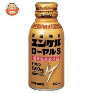 佐藤製薬 ユンケル ローヤルS 100mlボトル缶×30本入|misono-support