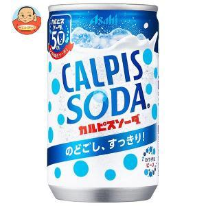 カルピス カルピスソーダ 160ml缶×30本入 misono-support