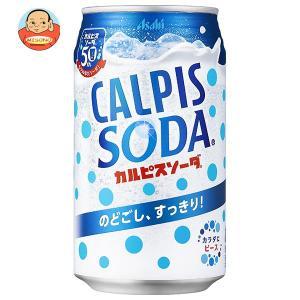 カルピス カルピスソーダ 350ml缶×24本入|misono-support