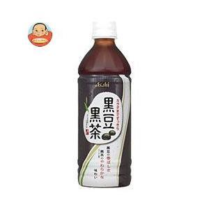 アサヒ飲料 黒豆黒茶 500mlペットボトル×24本入