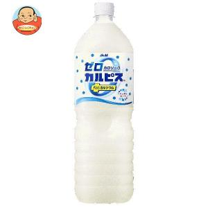 カルピス ゼロカロリーのカルピス すっきり 1.5Lペットボトル×8本入|misono-support