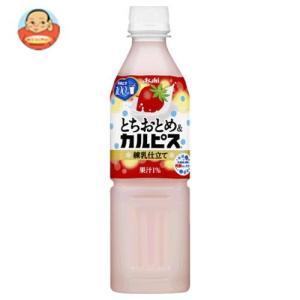 カルピス ミルク&カルピス いちご 500mlペットボトル×24本入