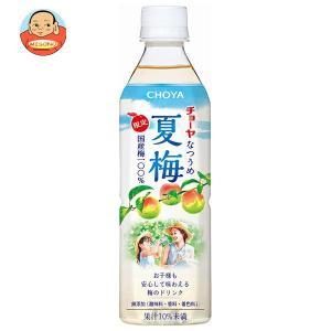チョーヤ 夏梅 500gペットボトル×24本入|misono-support