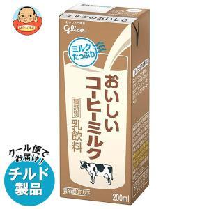 【送料無料】【チルド(冷蔵)商品】グリコ乳業 おいしいコーヒーミルク 200ml紙パック×24本入|misono-support