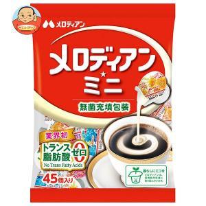メロディアン メロディアン・ミニ コーヒーフレッシュ 4.5ml×45個×10袋入