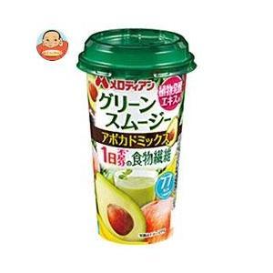 【賞味期限17.3.15】メロディアン グリーンスムージー アボガドミックス 180g×24本入