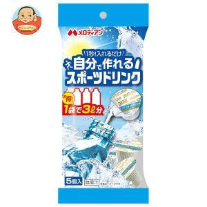 メロディアン ミネラルドリンクの素 9ml×5個×20袋入|misono-support