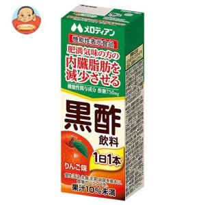 メロディアン 黒酢飲料【機能性表示食品】 200ml紙パック×24本入|misono-support