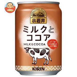 キリン 小岩井 ミルクとココア 280g缶×24本入|misono-support