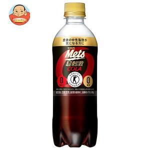 キリン Mets(メッツ) コーラ 【手売り用】【特定保健用食品 特保】 480mlペットボトル×24本入|misono-support