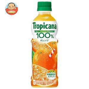キリン トロピカーナ 100%オレンジ 330mlペットボトル×24本入