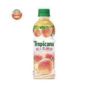 キリン トロピカーナ 桃と乳酸菌 330mlペットボトル×2...