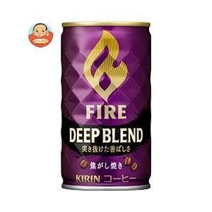 キリン FIRE(ファイア)ディープブレンド 165g缶×30本入
