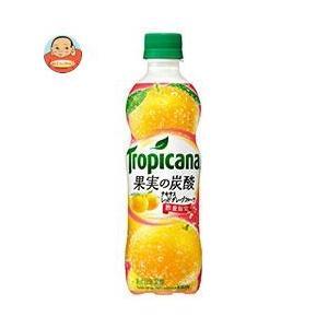 キリン トロピカーナ 果実の炭酸 テキサスレッドグレープフルーツ 410mlペットボトル×24本入