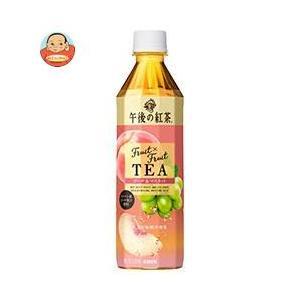 キリン 午後の紅茶 Fruits and Tea(フルーツア...