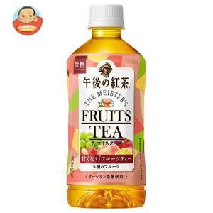 キリン 午後の紅茶 ザ・マイスターズ フルーツティー 500mlペットボトル×24本入