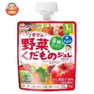 和光堂 1歳からのMYジュレドリンク 1/2食分の野菜&くだもの りんご味 70gパウチ×24本入|misono-support