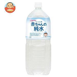 和光堂 ベビーのじかん 赤ちゃんの純水 2Lペットボトル×6...