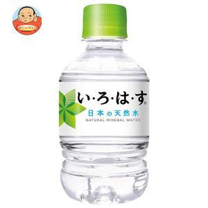 コカコーラ い・ろ・は・す(いろはす I LOHAS) 285mlペットボトル×24本入|misono-support