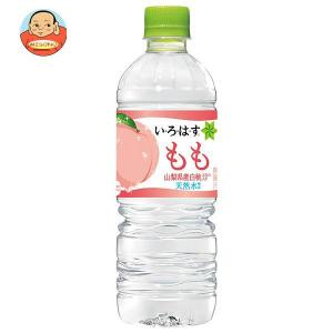 コカコーラ い・ろ・は・す もも(いろはす もも) 555mlペットボトル×24本入|misono-support