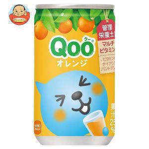 コカコーラ ミニッツメイド Qoo(クー) みかん 160g缶×30本入